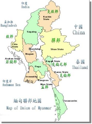 图一缅甸各邦地图