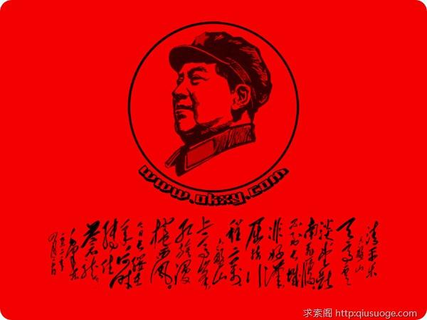 金鸿评论:破局东北亚之十二