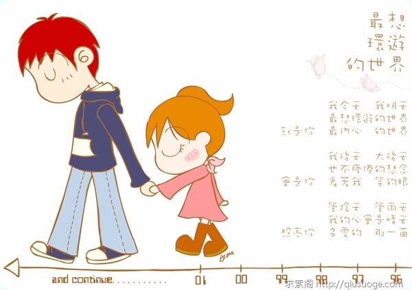 爱情心理学·第十三课·情人的五种功能