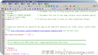 导入超大MySQL 数据库文件工具:BigDump