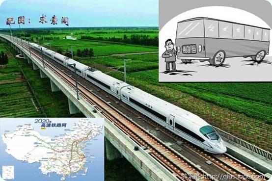 井底望天:高铁被骂缘何故 公共交通岂赚钱