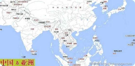 郑永年:中国与亚洲安全秩序的未来