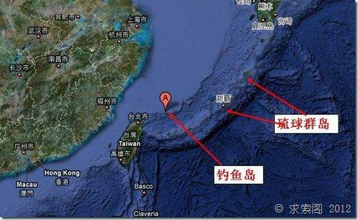 井底望天:钓鱼需到钓鱼岛 长远规划琉球岛