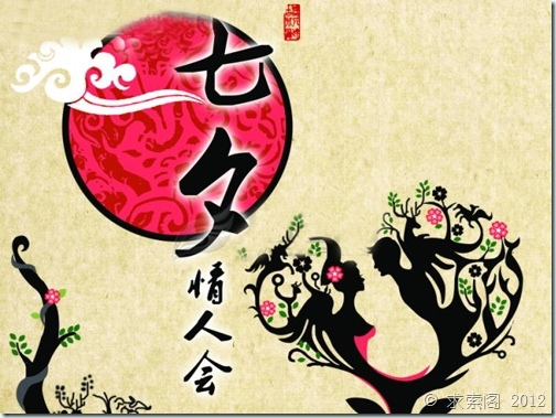 七夕诗词赏析:牛郎织女渡鹊桥