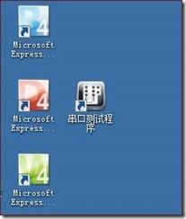 新手必看:超详细的vs2010发布、打包安装程序