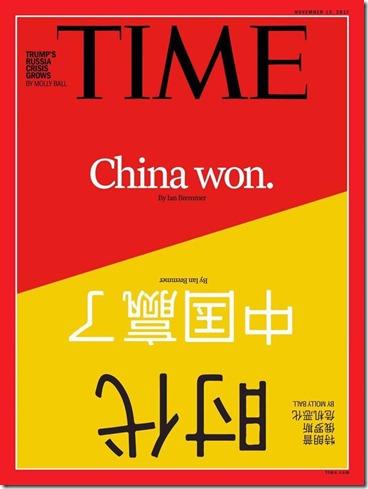 白云先生:特朗普访华,中国赢在大时代