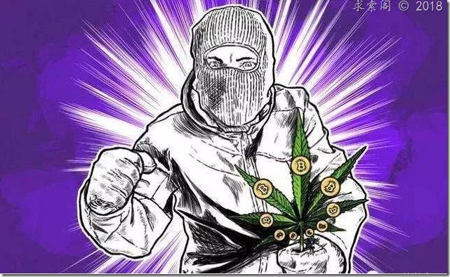 白云先生:比特币是当代鸦片贸易,区块链则是金融贩毒网络