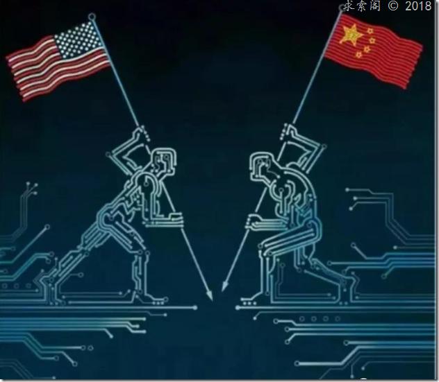 白云先生:技术封锁,将助推中国加速崛起