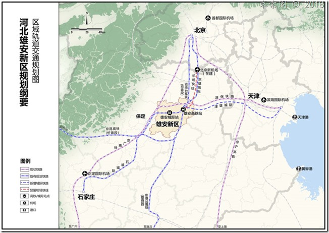 区域轨道交通规划图