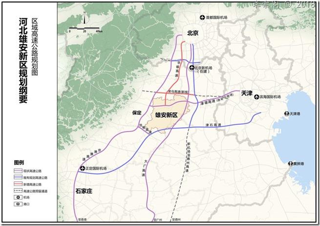 区域高速公路规划图