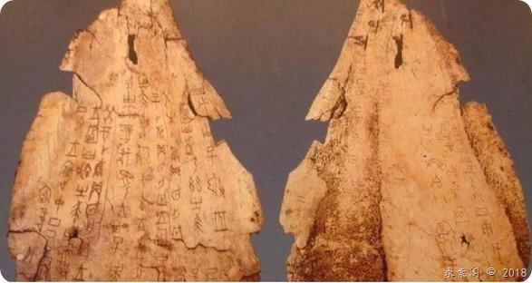 白云先生:文字的起源与演变