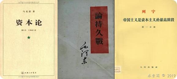 张文木:新时代的中美变局与世界前途
