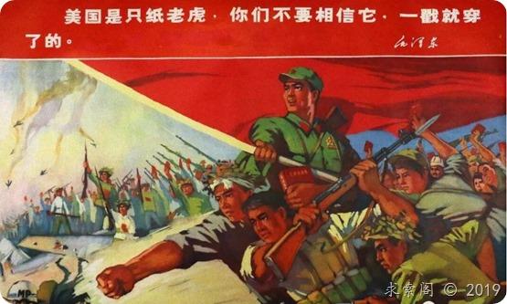 白云先生:美国防务全线崩盘,纸老虎变成了死老虎