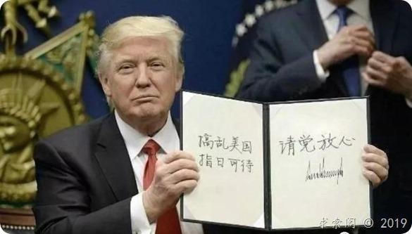 白云先生:陷入绝境的美国外交