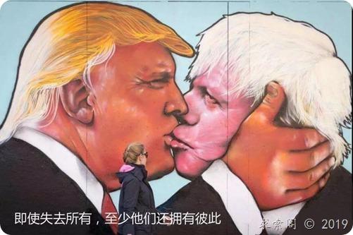 白云先生:英国脱欧卡壳,美欧斗争白热化