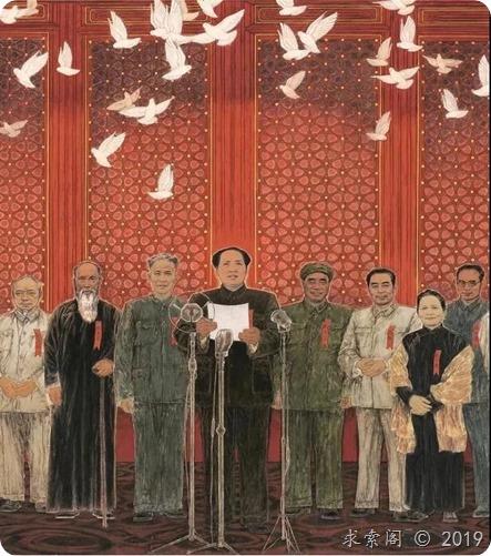 白云先生:论中国人的道德与社会演化的道德原理