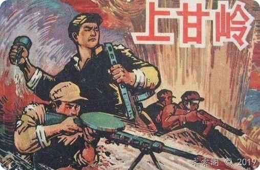 白云先生:大战当前谈谈我们的民族精神