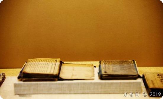 新手必看:名老中医们的读书之路--求索阁