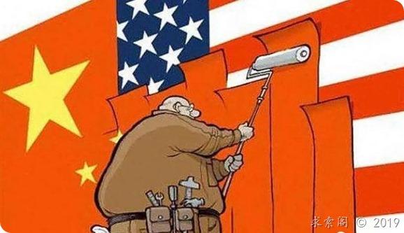 白云先生:最后的金融大决战