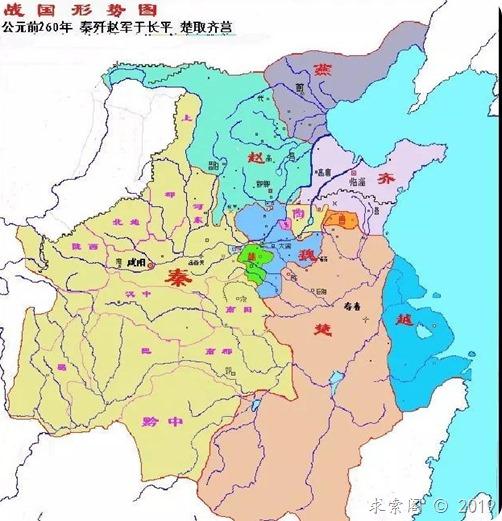 安生:长平之战与机会主义