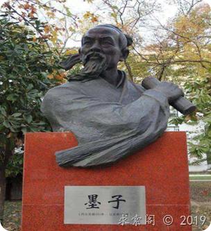孙皓晖:前三千年文明历史之反刍