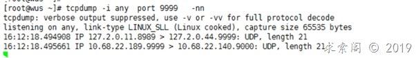 linux 下 tcpdump详解 后篇(自己实现抓包过滤)