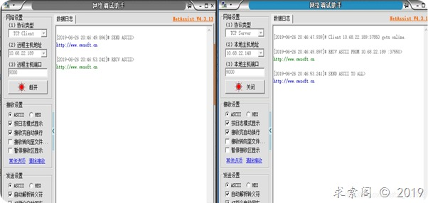 linux下的iptables/netfilter 防火墙 深度理解 前篇