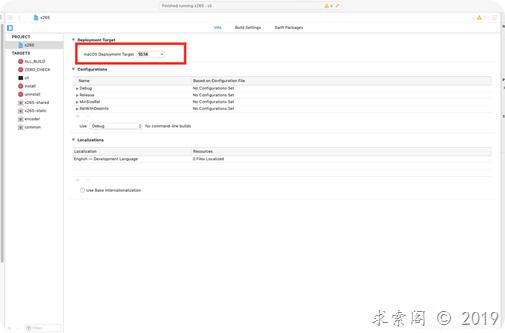 解决Your Mac runs a version of OS X which is lower than your project's minimum deployment target问题